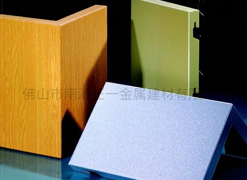 方型无缝包柱铝单板
