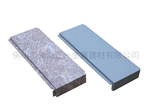 转印石纹铝单板
