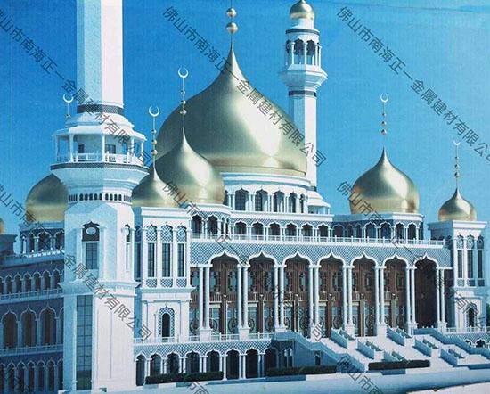 清真寺铝单板