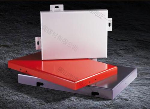 宁波氟碳铝单板