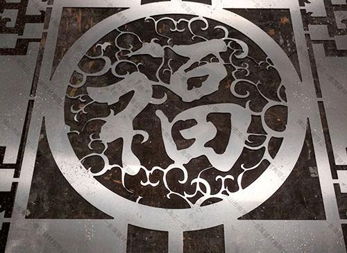 福字镂空铝单板