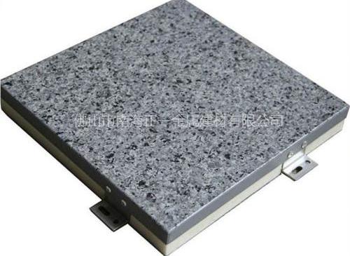 保温铝单板